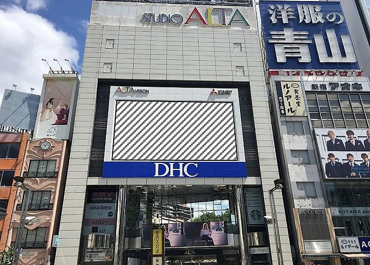 アルタビジョン新宿